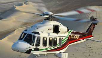 Careers - Gulf Helicopters